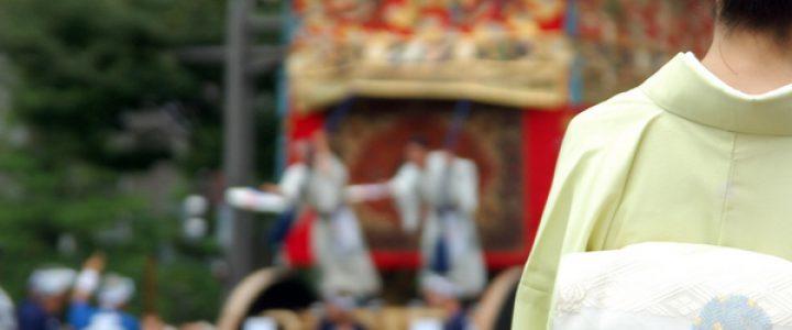 知られざる祇園祭 / 前(さき)の祭り