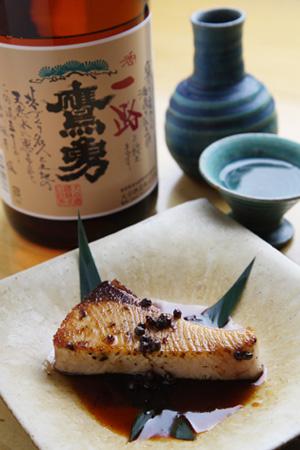 水魚之交 寒ブリの黒七味焼き