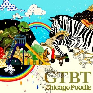 シカゴプードル Chicago Poodle gtbt