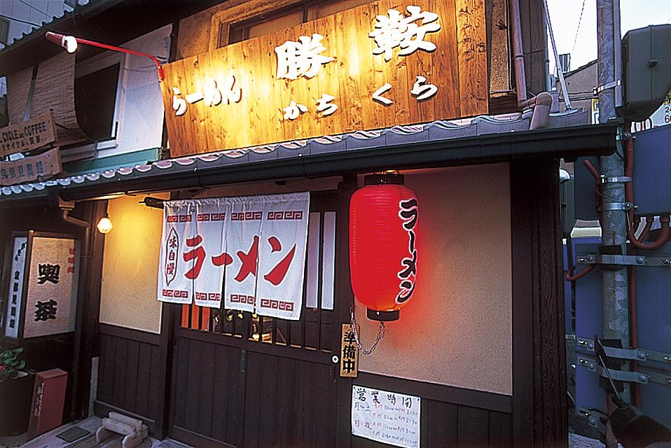 -1- とどまることを知らぬ進化と成長 「京都のラーメン」の定義とは?