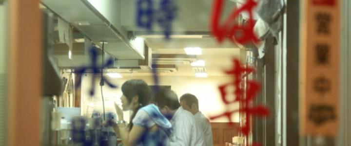 京都文化麺類学-考古学的アプローチ