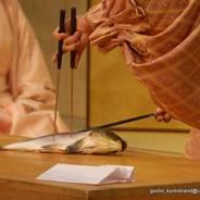 生間流(いかまりゅう) 式包丁 山蔭祭 京料理展示大会