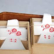夏越祓 茅の輪くぐり 上賀茂神社