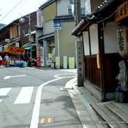 六道まいり 赤子塚伝説 西福寺