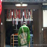 地蔵盆 大日盆  西福寺