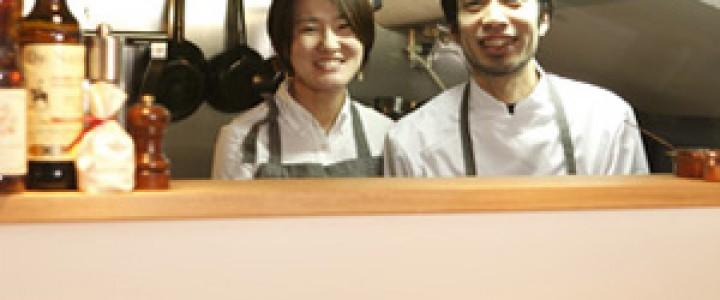 Restaurant La table au japon ラ ターブル オ ジャポン