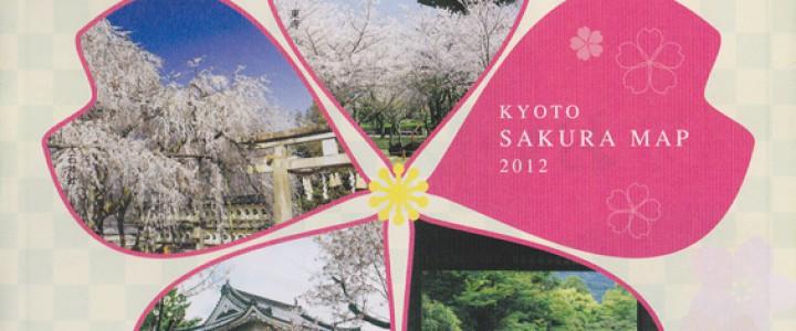 京都さくらマップ2012