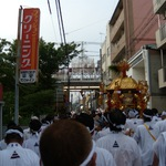kankousai_teramti_karasuma_109