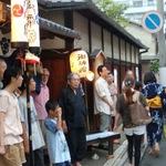 kankousai_teramti_karasuma_112