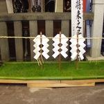 kankousai_teramti_karasuma_138