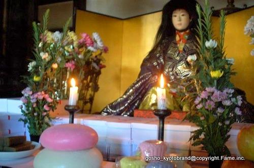 重陽の節会/虚空蔵法輪寺