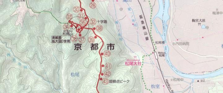 山歩き2題
