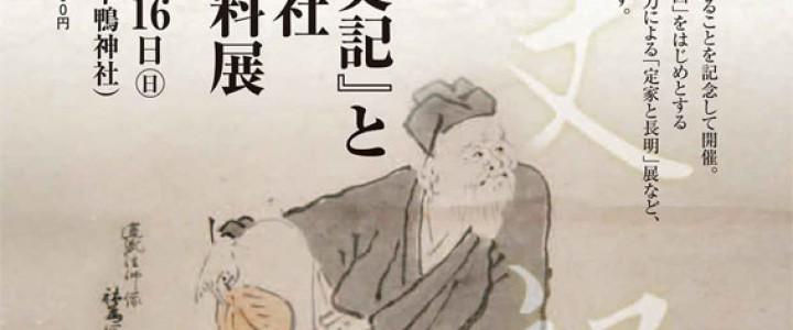 スタジオジブリが日本史に挑む