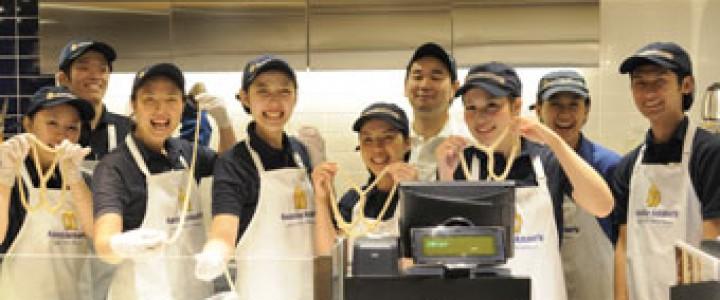 コトチカ京都の『ふわモチ』の新食感/アンティ・アンズ コトチカ京都店