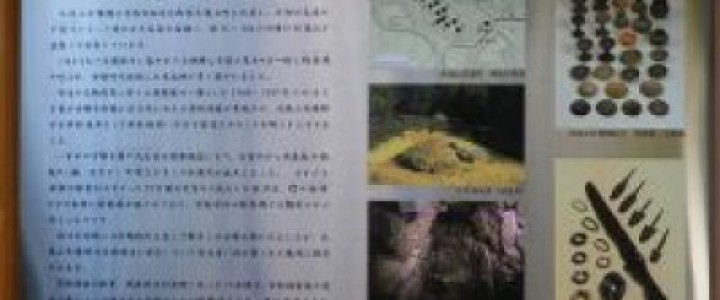 歴女よ来たれ! 古墳の森で歴史散歩