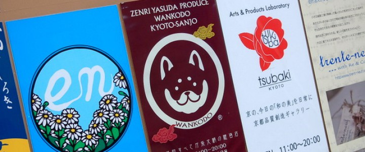 柴犬キャラクター「柴っこ」の生活雑貨店行かれましたか!?