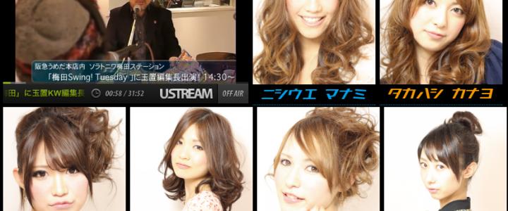 スクリーンショット 2012-11-14 19.15.16