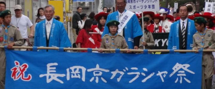 長岡京ガラシャ祭2013
