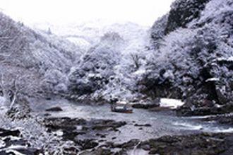 保津川下り 冬期お座敷暖房船