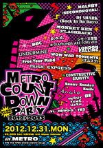 countdown2012_omote02