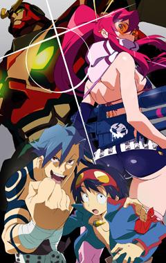 「天元突破グレンラガン」 © GAINAX・中島かずき/アニプレックス・KDE-J・テレビ東京・電通 <br /> <p>なお、本特別展は、毎年恒例の<strong>コンテンツ祭典「KYOTO CMEX2012」</strong>の当館メイン催事となります。<br /> ぜひ、マンガミュージアムでアニメ製作の現場を体感して下さい。</p> <p><a href=http://www.kyotomm.jp/event/spe/gainax2012.php target=_blank>http://www.kyotomm.jp/event/spe/gainax2012.php</a></p> <p></p> <table id=