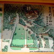 葵祭 賀茂競馬会  上賀茂神社