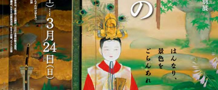 kyoto-kokoro