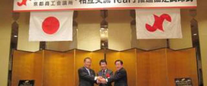 news_130118_aizu1