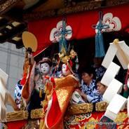 祇園祭 生稚児結納の儀 山鉾巡行  長刀鉾