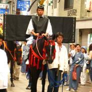後祭 祇園祭 高士