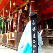 祇園祭 くじ取り式 社参 八坂神社