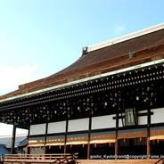 京都御所秋季一般公開   京都御所 紫宸殿