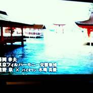 平清盛 厳島神社