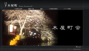 スクリーンショット 2013-03-30 19.00.50