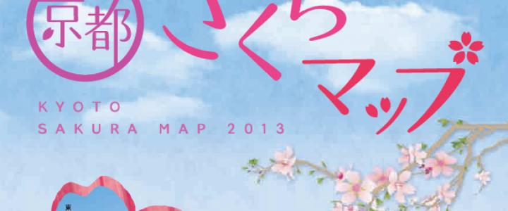 スクリーンショット 2013-03-13 14.40.05