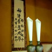 祇園祭 吉符入り   三若