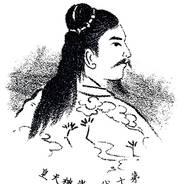 元出雲 『大日本帝紀要略』(1894年)Published by 三英舎 崇神天皇