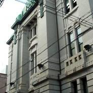 京都近代建築遺産 SACRA 旧不動貯金銀行京都三条支店 関根要太郎