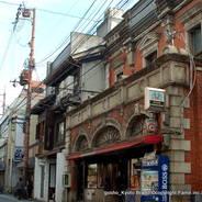 京都近代建築遺産 ダマシンカンバニー 元家邊徳時計店