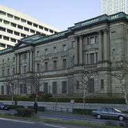 京都近代建築遺産 日本銀行本店 辰野金吾