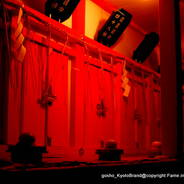 節分 立春 神社