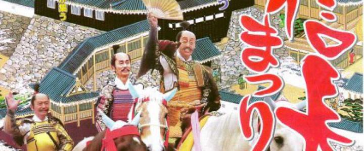 20130609-nobunaga-1