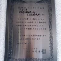 KC3Y0002