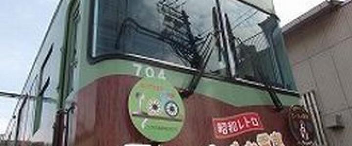 ビール de 電車