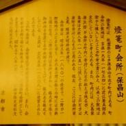 04_housyouyama_8