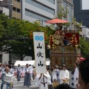06_yamabushi_13