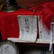 07_ayakasahoko_6
