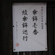 07_ayakasahoko_9