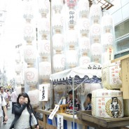 12_uradeyama_13
