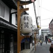 19_hakurakuten_6